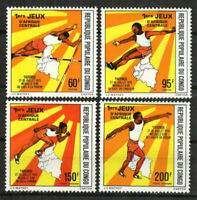 Congo, Peoples Republic Stamp - First Central African Games Stamp - NH
