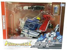 TAKARA TOMY TRANSFORMERS LEGENDS LG 42 GODBOMBER HEAD MASTER ACTION FIGURE