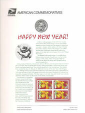 #592 33c Year of the Dragon #3179 USPS Commemorative Stamp Panel