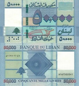 Lebanon 50000 Livres (2019) - Geometric Shapes/Cedar Tree p94-New UNC