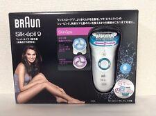 NEW Braun SE9961-E Silk Epil9 Wet Dry Cordless Beauty Care for Women JAPAN F/S