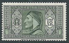 1932 REGNO DANTE 10 LIRE MNH ** - Y170
