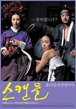 """KOREAN MOVIE DRAMA""""Untold Scandal""""ORIGINAL DVD ENG REGION 3 2DISC"""
