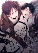 Attack on Titan YAOI Doujinshi ( Eren x Levi ) NEW!! Furachi na Toiki to Amai 1