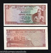 CEYLON 2 RUPEES P72 1974 SRI LANKA KING PAVILION UNC CURRENCY MONEY BILL 10 NOTE