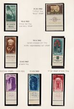 """ISRAEL STAMPS ,1952-1953, """"AIR MAIL , FESTIVAL , 4 INDEPENDENCE DAY"""" FULL TABS"""
