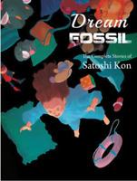 Dream Fossil English Manga Graphic Novel NEW