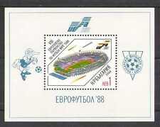 Bulgaria 1988 Football/Sports/Soccer 1v m/s (n26332)