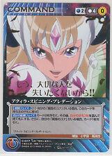 Crusade Card Game Saint Seiya Omega Part 3 Promo Aquila Spinning Predation C-017
