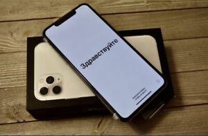 Apple iPhone 11 Pro Max - 256GB - Silver (Unlocked) A2161 (CDMA + GSM) (CA)