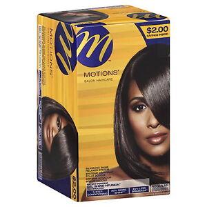 Motions Salon Haircare Silkening Shine Relaxer System Regular *Twin Pack*