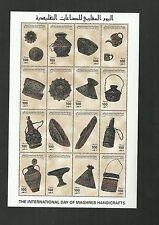 1996- Libya - International Day of Maghreb Handicrafts- complete Set MNH**