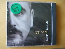 End of Summer Micha Shitreet CD (2005, 7290010122592) Israel IMPORT 10 Tracks