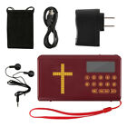 Rechargeable Bible Audio Player Electronic Bible Talking King James Version