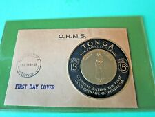 O.H.M.S. 1962 First Day Cover of Tonga 15 Cent Airmail Stamp in Mint Cond.
