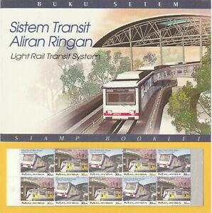 Malaysia 1997 Light Rail Transit System Booklet MNH SG#SB6