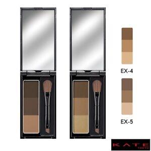 Kanebo KATE Designing Eyebrow 3D Powder Palette EX4/ EX5 2.2g Japan Cosmetics