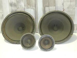 SET OF 4 BANG & OLUFSEN HOJTTALER TYPE K BASE & MID RANGE DRIVER LOUDSPEAKERS