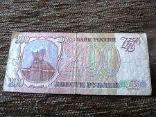 200 Rubles Ruble Russia 1993 banknote