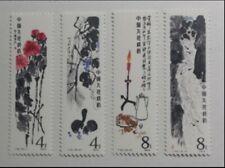 China T44 Qi Baishi selected stamps