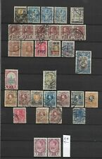 Thailand 1915/1961  nice Small Collection