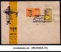 BHUTAN - 1964 DANCES OF BHUTAN - 2V - FDC
