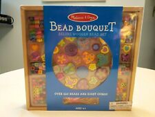 Melissa and Doug Bead Bouquet Deluxe Wood Bead Set 220+ Beads 8 Cords Age 4+ New