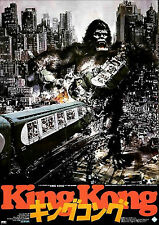 Framed Print - King Kong 1976 Movie Poster Japanese Version (Replica Picture)