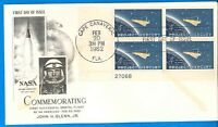 NASA envelope cover '62 vtg Atlas-Mercury LIFT OFF John GLENN 1st Orbital FLIGHT