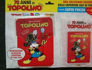 """Topolino copertina metallica n°1  """" 70 anni """" con gadget surreale BLISTERATO"""