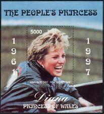 Kyrgyzstan 1997 Diana/Princess of Wales/Royalty/Royal/People 1v m/s (cs) (s2216)