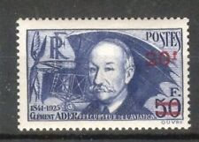 """FRANCE STAMP TIMBRE N° 493 """" CLEMENT ADER AVION 20F SUR 50F """" NEUF xx LUXE A207"""