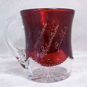 HEISEY #1295 BEADED SWAG Red Flash 1901 World's Fair Buffalo Mother Mug