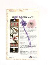 Traditional Korean reader Metal Bookmark - crane in cloud