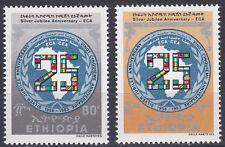 Ethiopia: 1983: Silver Jubilee Anniversary of E.C.A.  MNH
