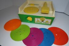 Sesame Street music box record player 1984 With all FIVE records