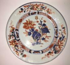 Rare Finely Potted Chinese Kangxi Period Porcelain Imari Plate C 1700+