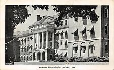 Des Moines Iowa~Veterans Hospital~Striped Awnings in Windows~1920s B&W Postcard