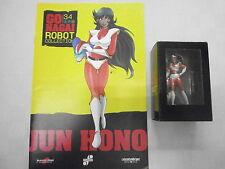 GO NAGAI ROBOT COLLECTION n 34 - JUN HONO - visitate negozio COMPRO FUMETTI SHOP