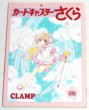 Card Captor Sakura Illustrations Collection Art Book #3 CLAMP RARE OOP Manga