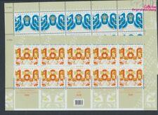 Schweiz 1954-1955 Kleinbogen postfrisch 2006 La Chaux-de-Fonds (9063392