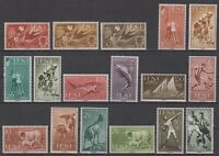SPAIN - IFNI - COMPLETE YEARS MNH 1958 AND 1959