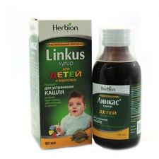Linkus Herbion 90ml syrup for kids treatment of wet cough