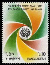 "BANGLADESH 418 - Seventh SAARC Summit ""SAARC Emblem"" (pa67932)"