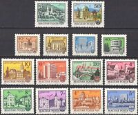 Hungary 1972 Church/Town Buildings/Views/Architecture/Heritage 14v set (n45589)