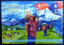 MONGOLIA 2001 Mountaineers MS2942 U/M NB4683
