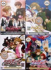 DVD ANIME TSUBASA RESERVOIR CHRONICLE Vol.1-52End + 2 OVA + Movie English Sub