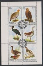 Sharjah - 1972, Oiseaux Feuille - Cto