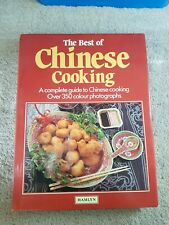 VINTAGE COOKBOOK THE BEST OF CHINESE COOKING. HAMLYN. CECELIA AU-YEUNG