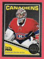 2019-20 Carey Price O-Pee-Chee OPC Platinum Retro - Montreal Canadiens